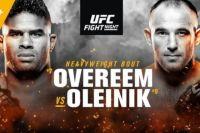 Открытые тренировки участников турнира UFC Fight Night 149 Санкт-Петербург