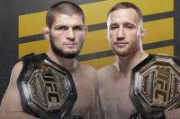 Ставки на UFC 254: Коэффициенты букмекеров на турнир Хабиб Нурмагомедов - Джастин Гэтжи