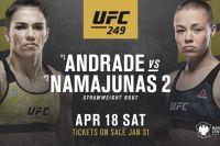 Официально: Роуз Намаюнас проведет реванш с Джессикой Андраде на UFC 249