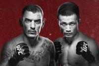 """Прямая трансляция UFC Fight Night 154: Ренато Мойкано - """"Корейский Зомби"""""""