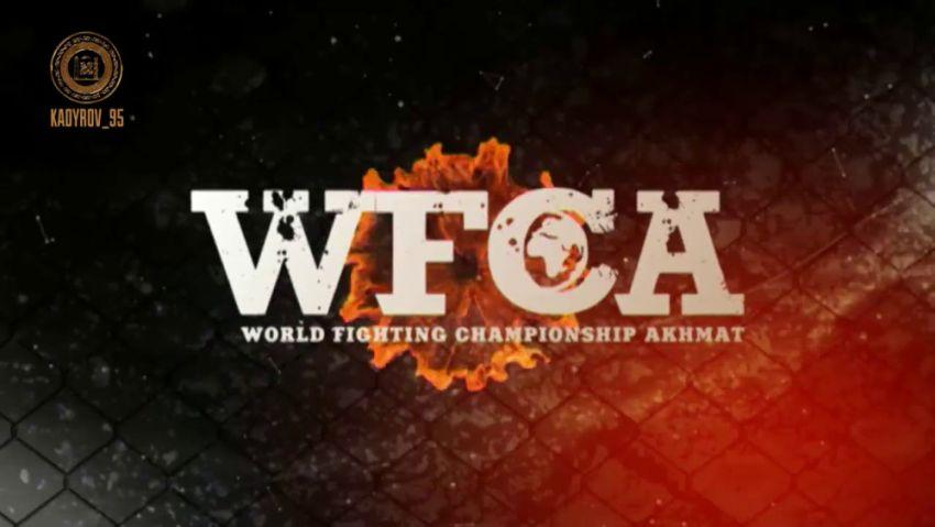 Рейтинг бойцов WFCA за сентябрь 2018