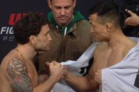 "Церемония взвешивания перед UFC Fight Night 165: Фрэнки Эдгар - ""Корейский Зомби"""