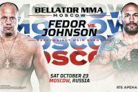 РП ММА №46 (UFC FIGHT NIGHT 196 / BELLATOR 269): 23 октября
