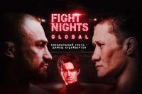 Результаты взвешивания FIGHT NIGHTS GLOBAL 95: Жалгас Жумагулов - Али Багаутинов