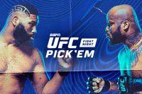 Где смотреть UFC on ESPN 18: Кертис Блэйдс - Деррик Льюис