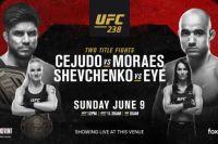 Ставки на UFC 238 и PFL 3: Коэффициенты букмекеров на турнир Генри Сехудо - Марлон Мораес