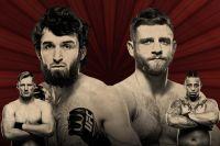 РП ММА №45 (UFC FIGHT NIGHT 163): 9 ноября