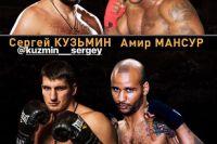 Алексей Папин о бое с Исмаилом Силлахом