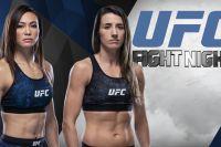 Прямая трансляция UFC on ESPN 24