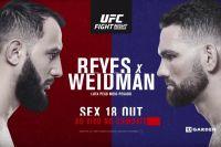 Прямая трансляция UFC on ESPN 6: Крис Вайдман - Доминик Рейес