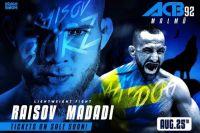 Юсуф Раисов дебютирует в 155 фунтах боем с Резой Мадади на турнире ACB 92