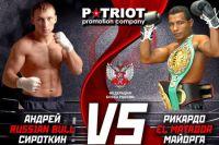 WBC: В запросе выставить на кон боя Сироткин-Майорга титул WBC Silver отказано