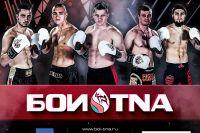 Прямая трансляция II этапа 1/4 финала турнира боев по правилам ТNА