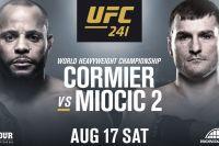 Прямая трансляция UFC 241: Даниэль Кормье - Стипе Миочич 2