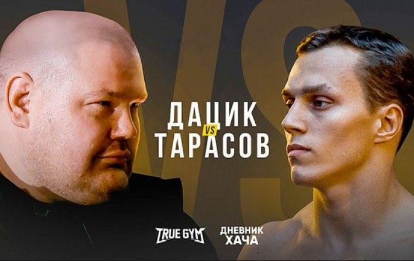 Видео боя Вячеслав Дацик - Артем Тарасов