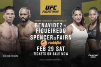 Где смотреть UFC Fight Night 169: Джозеф Бенавидез - Дейвисон Фигейреду