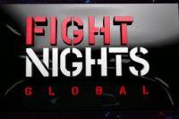 Рейтинг бойцов FIGHT NIGHTS GLOBAL октябрь 2017
