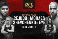 Прямая трансляция UFC 238: Генри Сехудо - Марлон Мораес, Валентина Шевченко - Джессика Ай