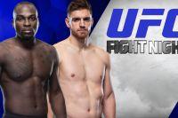 UFC Fight Night 173 Дерек Брансон - Эдмен Шахбазян. Смотреть онлайн прямой эфир