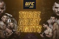 Где смотреть UFC 241: Даниэль Кормье - Стипе Миочич 2