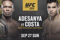 Исраэль Адесанья - Пауло Коста. Прогноз на главный бой UFC 253