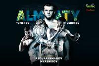 ACA 102 Альберт Туменов - Беслан Ушуков. Смотреть онлайн прямой эфир