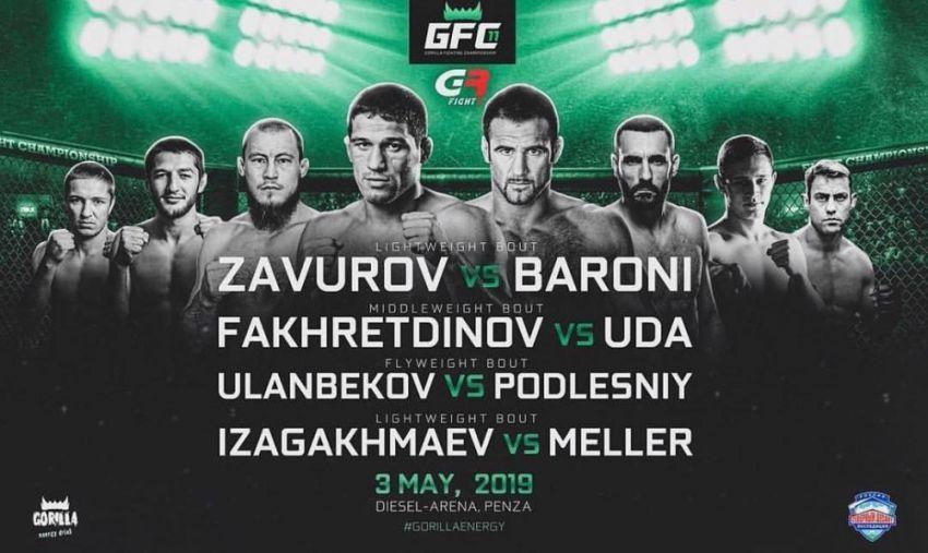 Шамиль Завуров и Фил Барони возглавят турнир GFC 11 в Пензе