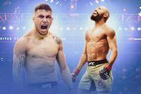 UFC 255. Смотреть онлайн прямой эфир