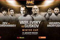 Результаты турнира AMC Fight Nights Global: Winter Cup: Вячеслав Василевский – Богдан Гуськов