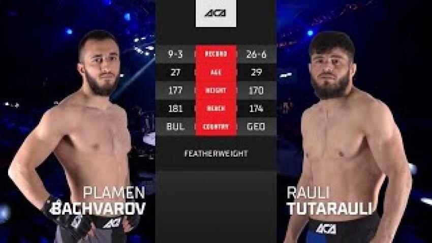 Видео боя Пламен Бачваров – Рауль Тутараули АСА 128