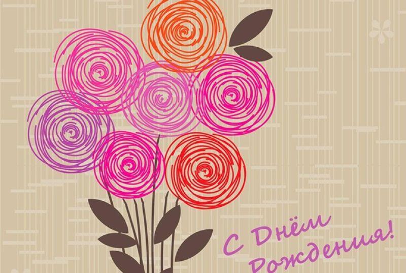 Открытки с днем рождения девушку-коллегу, картинка коровка открытки