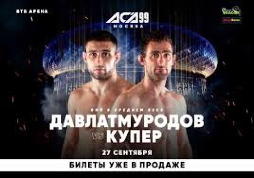 Видео боя Шараф Давлатмуродов - Бретт Купер АСА 99