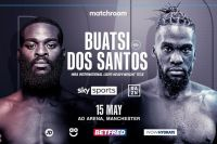 Официально: Джошуа Буатси встретится с Даниэлем Дос Сантосом 15 мая