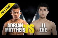 Видео боя Адриан Маттеис - Ли Же  ONE Championship: Masters of Destiny