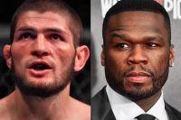 50 Cent приедет в Дагестан, чтобы переманить Нурмагомедова в Bellator