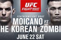 РП ММА №23 (UFC FIGHT NIGHT 154 / BELLATOR 223): 23 июня