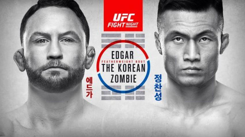 """UFC Fight Night 165 Фрэнки Эдгар - """"Корейский Зомби"""". Смотреть онлайн прямой эфир"""