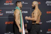 Видео боя Махмуд Мурадов - Тревор Смит UFC on ESPN 7