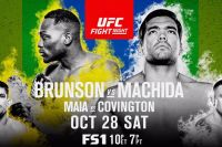 Зарплаты участников турнира UFC Fight Night 119