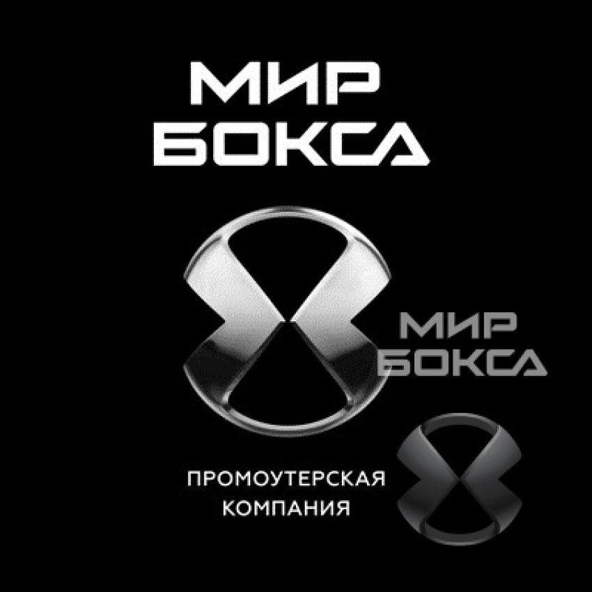 """Стали известны соперники новичков промоутерской компании """"Мир бокса"""""""