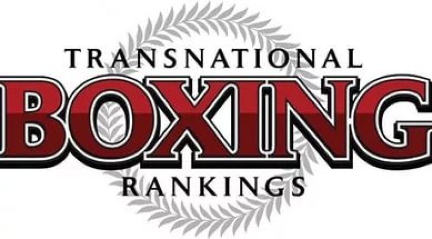 Transnational Boxing Rankings Board (TBRB) - Cупертяжёлый вес