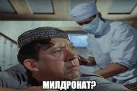 Полное исследование сроков вывода мельдония из организма стоит порядка 100 миллионов рублей