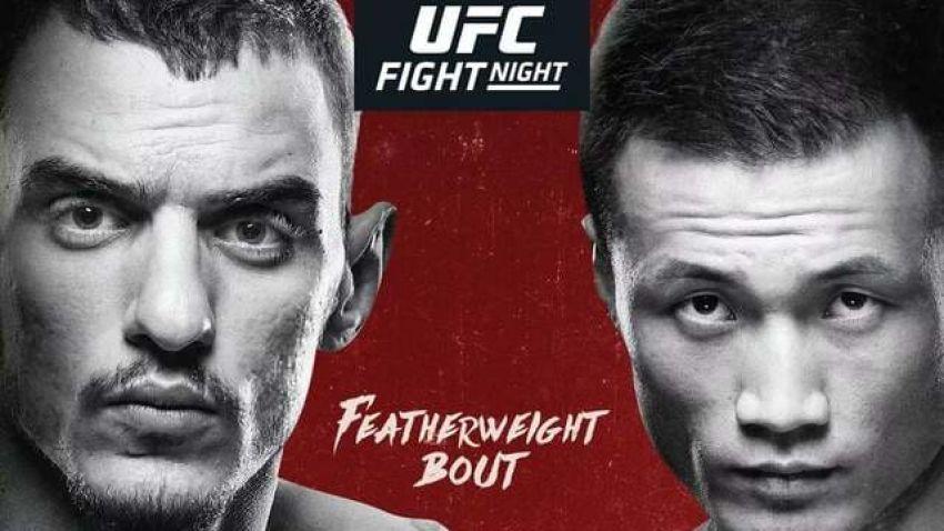 """Ставки на UFC Fight Night 154: Коэффициенты букмекеров на турнир Ренато Мойкано - """"Корейский Зомби"""""""