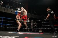 Видео боя Жора Акопян - Владислав Украинец Fair Fight XI
