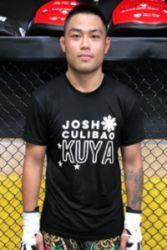 Joshua Culibao