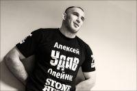Алексей Олейник: «По новому контракту с UFC осталось четыре боя»