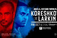 Андрей Корешков возглавит турнир Bellator 229 в поединке с Лоренцом Ларкиным