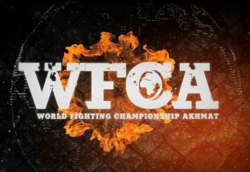 Рейтинг бойцов WFCA октябрь 2017