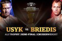 Место проведения боя Бриедис vs Усик еще не известно, но это может быть Рига, Киев или даже США.