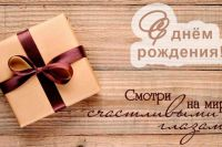 Злой Чечен, с Днем Рождения!!